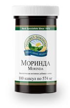 Моринда (100 капс.) / Morinda