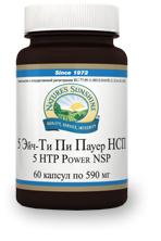 5 Эйч-Ти Пи Пауер (5-гидрокситриптофан) / 5-HTP Power