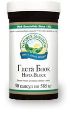 Гиста Блок / Hista Block