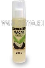 Кокосовое масло косметическое
