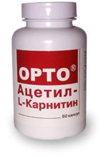 ОРТО Ацетил-L-Карнитин
