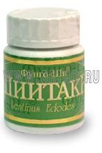 Шиитаке (60 капс.) / Lentinus edodes