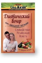 Овощной суп Органик Диетический вечер