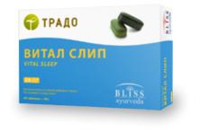 Витал Слип ВА 12 / Vital Sleep