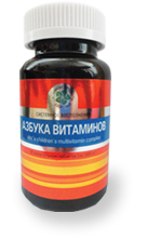 Азбука витаминов / ABC's children's multivitamin complex
