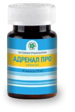 Адренал Про / Adrenal Pro