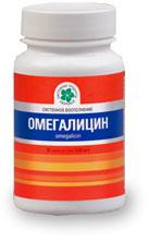 Омегалицин / Omegalicin