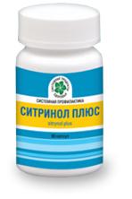 Ситринол Плюс (30 капс.) / Sitrynol plus